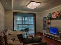 急售江高隔壁子衿苑 房子是地震后的 单价4000不到的精装大三室 别犹豫了