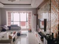 江东片区 江东华庭 精装三室 带家具家电,单价才5000多的精装房 !