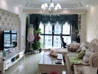 出售香榭国际精装房,领包入住,中间楼层面中庭