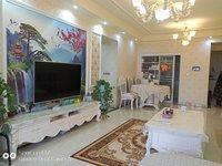 三桥片区 上海城3期3室 拎包入住 采光非常完美 欢迎随时看房