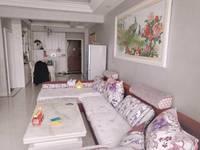 江彰大道 品质小区 江东华庭3室2厅2卫108.32平米63.8万住宅