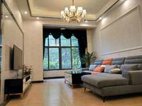 出售上海城3期3室2厅2卫112.3平米73万住宅