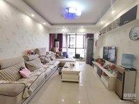 出售江东华庭2室2厅1卫78.17平米39万住宅
