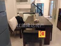 出售金鹏龙溪谷4室2厅2卫202平米195万住宅