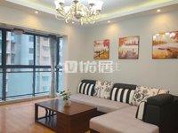 西山片区香港名城精装三室满五唯一可按揭,欢迎来电看房。
