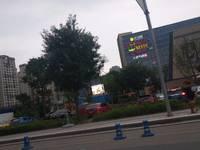 出售宝龙广场42.2平米88万商铺