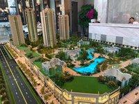 出售联想樾城3室2厅2卫96平米48万住宅