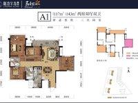 出售龙湾半岛3室2厅2卫106平米45万住宅