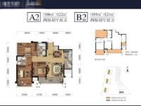 出售龙湾半岛3室2厅2卫105平米44万住宅