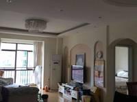 出售新泰城3室2厅2卫129.6平米66.8万住宅