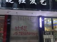 出租阳光苑60平米35元/月商铺