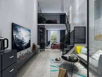 五路口商铺 loft公寓 商铺25万起 公寓买一送一精装 实得单价3088起