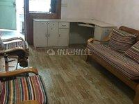 江电小区,2室2厅,简单家具,主要价格便宜,楼楼层低