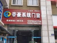 出租中央大道70平米3000元/月商铺
