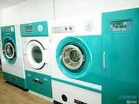 干洗店低价转让
