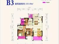 出售龙湾半岛3室2厅2卫106平米43万住宅
