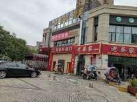 香榭国际独栋商业可租可售价格可谈 租售三楼赠送四楼使用权 可做酒店 民宿