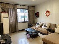 1室2厅全装修,带家具家电齐全出租