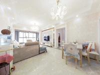 滨江华城,品质小区,精装两室