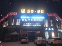 出租香榭国际477平米面议商铺