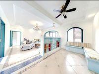首付22万,月供2997,政务中心旁,地中海风格精装三室双卫双厅业主诚心出售