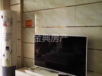 西山片区 电梯三室出租 拎包入住 空调2台