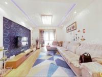 诗城小学附近 超漂亮的精装两室 家电齐全 拎包入住 欢迎随时看房