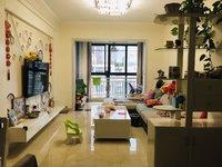 滨江华城3A区,精装两室,婚房现因工作调动诚意出售,买到就是赚到
