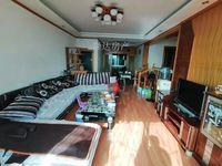 大三室挫层,房子很好,可卖可租,看房欢迎来电
