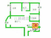 三桥宝龙片区高端小区,房东诚心出售,本小区现在唯一一套优质清水房,欢迎看房